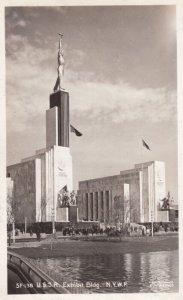 RP; NEW YORK CITY , 1930s ; Worlds Fair ; USSR Exhibit Building