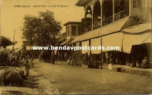 syrian, HAMA, Grand Bazar du Café El-Djesser (1910s) Wattar Freres, No. 57