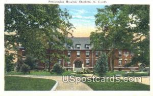 Presbyterian Hospital Charlotte NC Unused