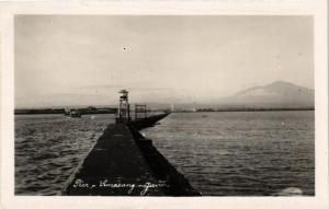 CPA Pier SEMARANG JAVA carte photo real photo INDONESIA (566174)