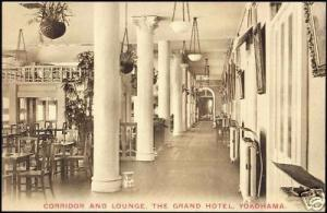 japan, YOKOHAMA, The Grand Hotel, Corridor Lounge 10s