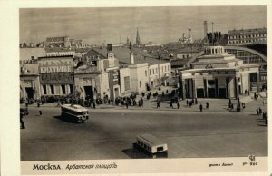 Russia Moscow Arbat Square RPPC BS.02
