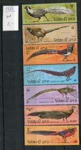 265125 Laos 1986 year used stamps set peacocks BIRDS