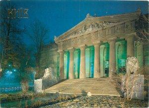 Postcard Ukraine Kiev Ukrainian Fine Arts Gallery