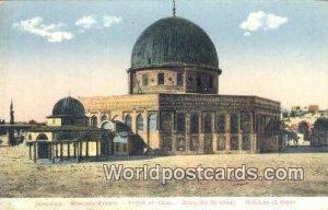 Mosquee d'Omar, Pulpit of Omar JerUSA lem, Israel Unused