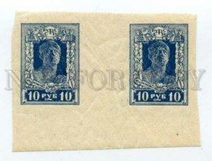 501887 RUSSIA 1922 year definitive 10r broken 10 pair w margin