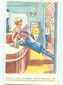 Old Foreign Postcard Risque SEXY FRENCH BARTENDER SERVING DRINKS AB7307