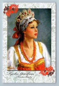 PRETTY GIRL Ethnic Folk Costume AMBER Jewelry Beauty TYPES Russian New Postcard