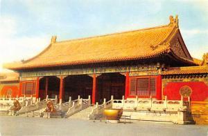 Peking China Chien Ching Men, Gate of Heavenly Purity Peking Chien Ching Men,...