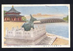 THE SUMMER PALACE NO. 42 PEPING PEKING CHINA CHINESE VINTAGE POSTCARD