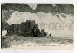 3138699 LAOS Rock Isolated in Khone Falls Vintage postcard