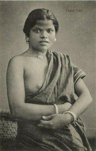 ceylon, Native Nude Tamil Woman, Necklace Jewelry (1910s) Postcard