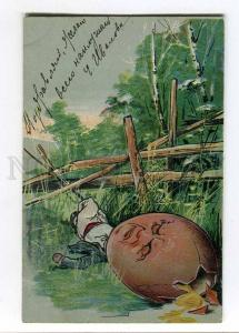 257639 EASTER Man w/ Broken EGG HEAD Vintage COMIC postcard