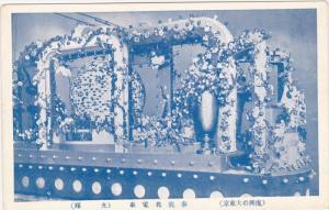 Festival Display , Japan , 00-10s