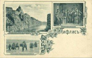 georgia russia, TBILISI TIFLIS, Metekhi Church, Sazandari Caucasian Music (1899)