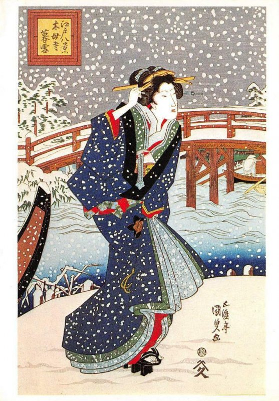 Kunisada: Evening Snow Ukiyo-e 8 Scenes of Edo Geisha Japan c1970s Art Postcard
