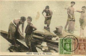 siam thailand, BANGKOK, Natives Bathing in The Manam River (1920) Postcard