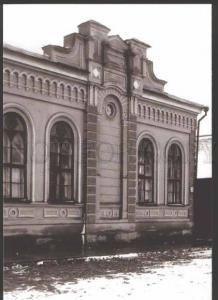 114498 Latvia DAUGAVPILS Zin's House SYNAGOGUE Jewish POSTCARD