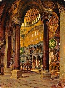 Interior of Saint Sophia Museum Iran 1970