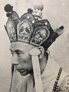 1903 Hanoi Priest with Head Dress and Beads Postcard