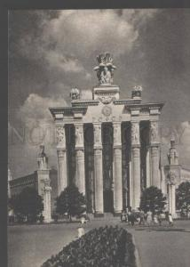 103743 USSR Exhibition Moscow pavilion RSFSR Old PC