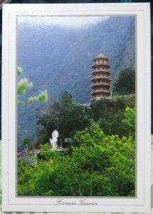 Taiwan Tien-Hsiang - posted 1997
