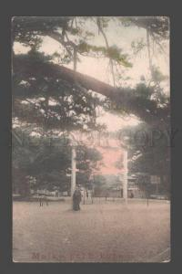 084358 JAPAN GEISHA in Maiko park Kobe Vintage tinted PC