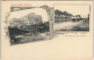 LEBANON - Vintage Postcard - GRUSS AUS BEYROUTH