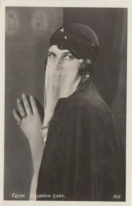 RP: Egyptian Lady (Egypt) , 00-10s ; #3