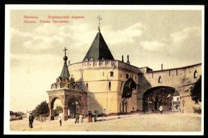 IMPERIAL RUSSIA MOSCOW St. Barbara's Gates Russian Church Postcard
