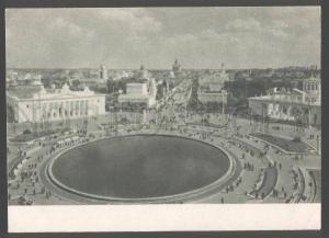 104011 USSR Exhibition Moscow general view Old PC