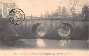 Japan Old Vintage Antique Post Card Megane Bridge West Otani Kyoto 1913 Posta...