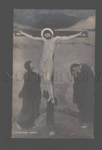 082858 Crucifixion JESUS by VASNETSOV vintage Russian PC