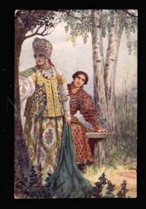 010538 RUSSIAN Types Lovers by SOLOMKO Vintage color PC