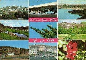 PC CPA SAUDI ARABIA, GREETINGS FROM ALHA, Modern Postcard (b15881)
