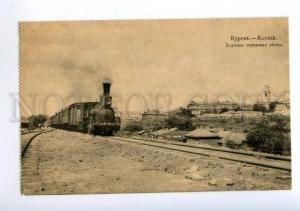 171314 Russia KURSK Railway TRAIN vintage Suvorin 1917 PC