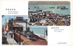 Hakodate Hokkaido Japan Ferry Boat Railroad Harbor View Vintage Postcard AA1470