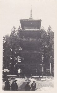RP; CHINA, 1910-1920´s; View Of Palace, Canadian Pacific Steamship Empress ...