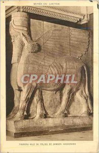 Postcard Old Bull wing of the Palace of Sargon