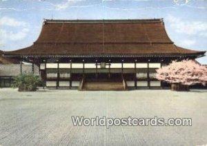 Japan Postal Used Unknown, Missing Stamp
