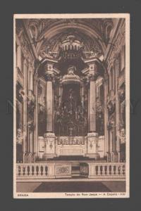 089290 PORTUGAL Braga templo do bom Jesus A Capela mor Old PC