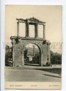 3092253 GREECE Athenes Arc d'Adrien Vintage PC