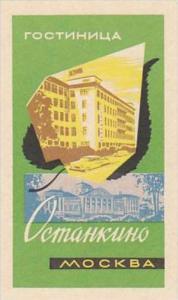 RUSSIA MOSCOW HOTEL OCMAHKUNO VINTAGE LUGGAGE LABEL