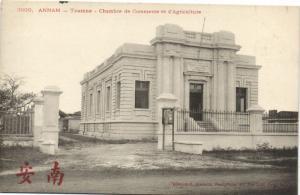CPA Vietnam Indochine ANNAM Tourane - Chambre de Commerce (62122)