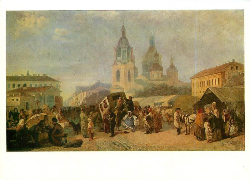 Leningrad in Works of Art card Adrian Volkov Sennaya Hay Square