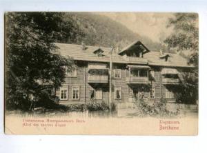 144926 Georgia BORJOMI Hotel Mineral Waters Borjom Borshome