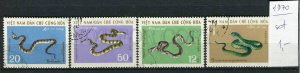 265078 VIETNAM 1970 year used stamps set SNAKES