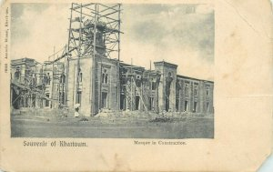 Sudan KHARTOUM Mosque under construction