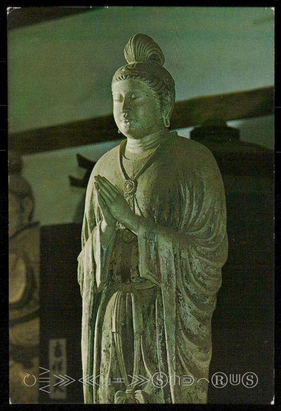 The Statue of Gakko Bosatsu or Moonlight Buddhist Saint