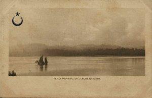 malay malaysia, JOHOR JOHORE, Early Morning on Johore Straits (1899) Postcard